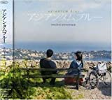 「アジアンタム・ブルー」オリジナル・サウンドトラック