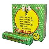 [ケース販売]プロポリスキャンディー9粒×10個