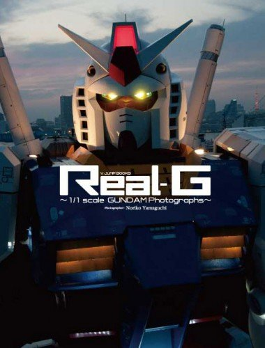 Real-G~1/1scale GUNDAM Photographs (Vジャンプブックス)