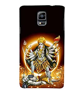 Kali Bhagwan Cute Fashion 3D Hard Polycarbonate Designer Back Case Cover for Samsung Galaxy Note Edge :: Samsung Galaxy Note Edge N915FY N915A N915T N915K/N915L/N915S N915G N915D
