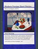 img - for Modern Persian Short Stories book / textbook / text book