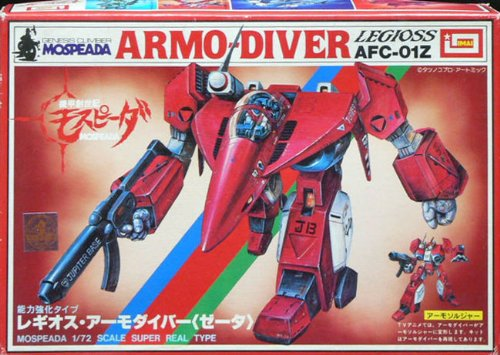 Genesis Climber Mospeda Armo-Diver Legioss AFC-01Z 1/72 Scale Super Real Type Model Kit Japan Import