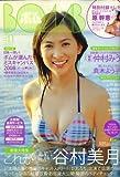 BOMB (ボム) 2008年 11月号 [雑誌]