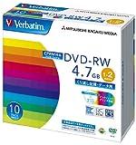 三菱化学メディア Verbatim DVD-RW(CPRM) 4.7GB くり返し記録用 1-2倍速 5mmケース 10枚パック ワイド印刷対応 ホワイトレーベル DHW47NDP10V1