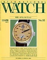 インターナショナル・リスト・ウォッチ No.35