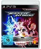 Tekken Hybrid (inkl. 3D-Film Tekken Blood Vengeance + Bonus-Material)