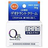 QB薬用デオドラントクリーム 30g