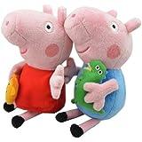 Qiyun 2pcs Peppa Pig Plush Doll Stuffed Toy Peppa & GEORGE 8` For Kids Gift