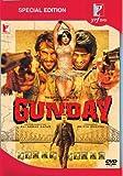 Gunday (DVD)