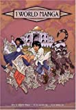 1 World Manga: Girls' Education -- Life Lessons (0821367129) by Roman, Annette