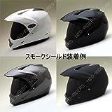 【ES-X専用】スモーク★シールド付オフロードヘルメット専用シールド-NEO-RIDERS(ヘルメット含まず)