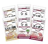 【Amazon.co.jp 限定!】AFC スタミナサプリセット (マカ・スッポン・にんにく卵黄) 各2袋入り