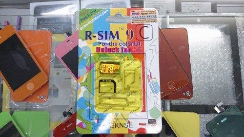 iPhone5C専用 R-SIM9C SIMロック解除 SIMフリー 初期不良保証あり