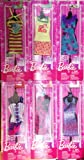 Barbie - Fashions - Special Value 3 pack - Dresses