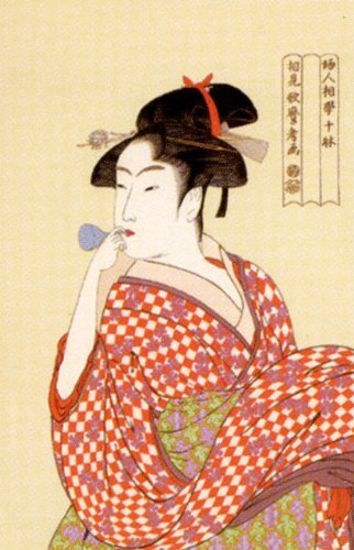 Japanese Ukiyoe Print Art Replca(woman Playing a Poppin)