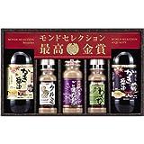 アサムラサキ 朝紫 モンドセレクション金賞5点セット MS-30