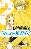 Love Celeb - King Egoist 02