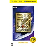 Shin Sangoku Musou 6 Special (PSP The Best) [Japan Import]
