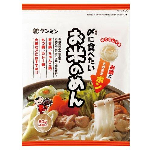 ケンミン 〆に食べたいお米のめん 80g×10個