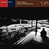 echange, troc Explorer Series: East Asia/Japan - Flower Dance: Japanese Folk Melodies
