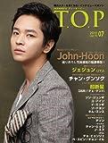 韓流 T.O.P 2011/ 07月号-John-Hoon特集