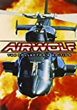 """Airwolf The Collector's Edition - """"Shadow of the Hawke"""""""