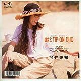 彼女とTip on duo [EPレコード 7inch]