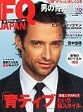 FQ JAPAN (エフキュージャパン) 2013年 10月号 [雑誌]