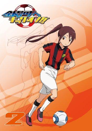 銀河へキックオフ!!Vol.2 [DVD]