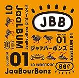 Say Yeah!��JaaBourBonz