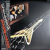 Wishbone Ash ?- Just Testing Japan Pressing with OBI VIM-6219