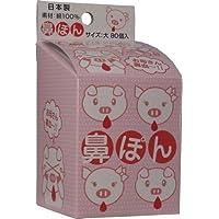 鼻ぽん (お母さん鼻血〜) 大サイズ 80個入 ×3個セット