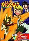 金色のガッシュベル!! Level-2 6 [DVD]