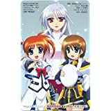 Magical Lylical Nanoha|As Portable An Article Not For Sale Telphone Card