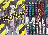 【Amazon.co.jp限定特典つき】 ブラッドラッド コミック 1-8巻セット (カドカワコミックス・エース)
