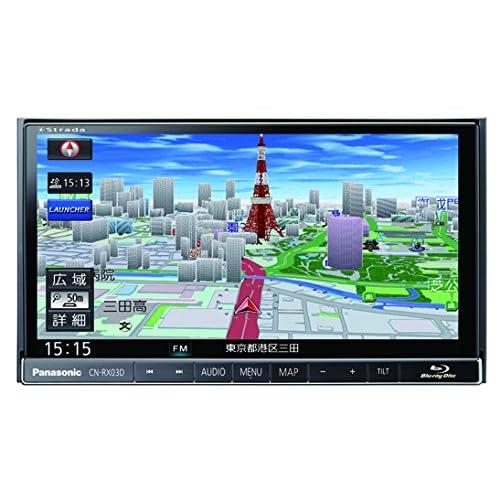 パナソニック(Panasonic)カーナビ ストラーダ RXシリーズ ブルーレイ 180mmモデル CN-RX03D