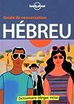 Guide de conversation H�breu - 1ed