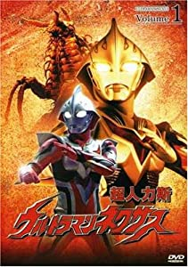 Vol. 1-Ultraman Nexus