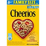 Cheerios Cereal, 21 Ounce (Pack of 2)