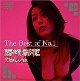 The Best of No.1 藤崎彩花 Deluxe