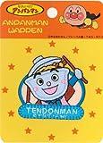 Inagaki clothing Anpanman emblem Tendonman ANW037