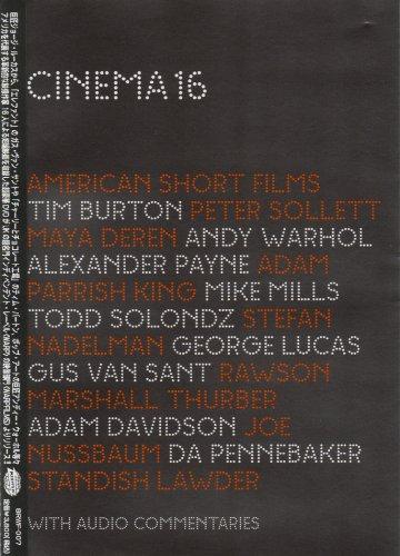 CINEMA 16 AMERICAN SHORT FILMS [字幕/対訳解説付き/国内盤仕様] (BRWF007) [DVD]
