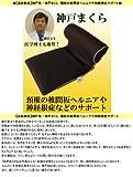 KBM-02/神戸まくら /M/ネイビー/4969230424641