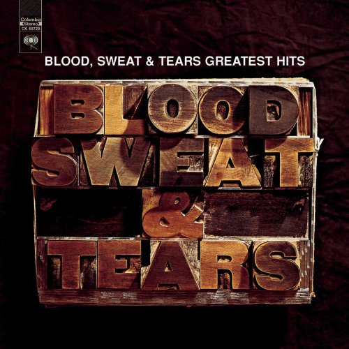 Blood, Sweat & Tears - Spinning Wheel Lyrics - Zortam Music