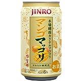 *704 ジンロ マンゴ マッコリ 缶 350ml×24本 1ケース