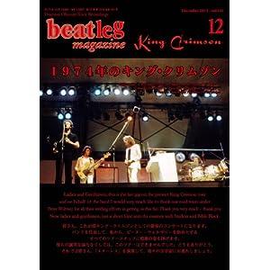 beatleg magazine 12月号 (vol.161)