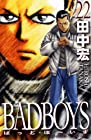 BAD BOYS 第22巻