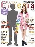 Cinema★Cinema (シネマシネマ) No.48 2014年 2/5号 [雑誌]