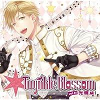 Twinkle Blossom ~光輝編~出演声優情報