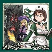 デススマイルズ ドラマCD 第3章『消えた魔道書』